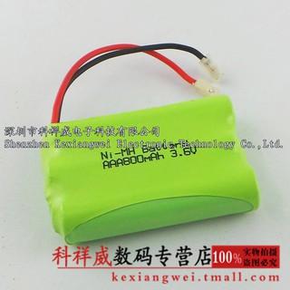 【台灣現發】伯朗 3.6V 7號鎳氫電池充電電池組合 800MAH NI-MH AAA子母機質量很好 品質保證 高雄市