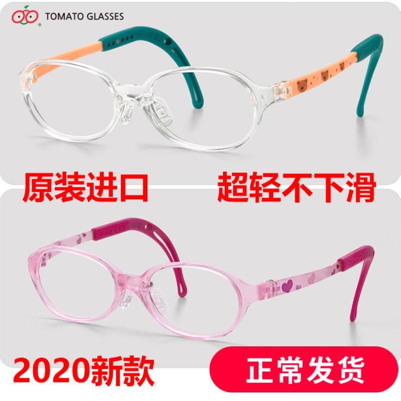 眼鏡博士 韓國進口TOMATO番茄兒童眼鏡框架鏡架超輕 近視遠視弱視矯正硅膠