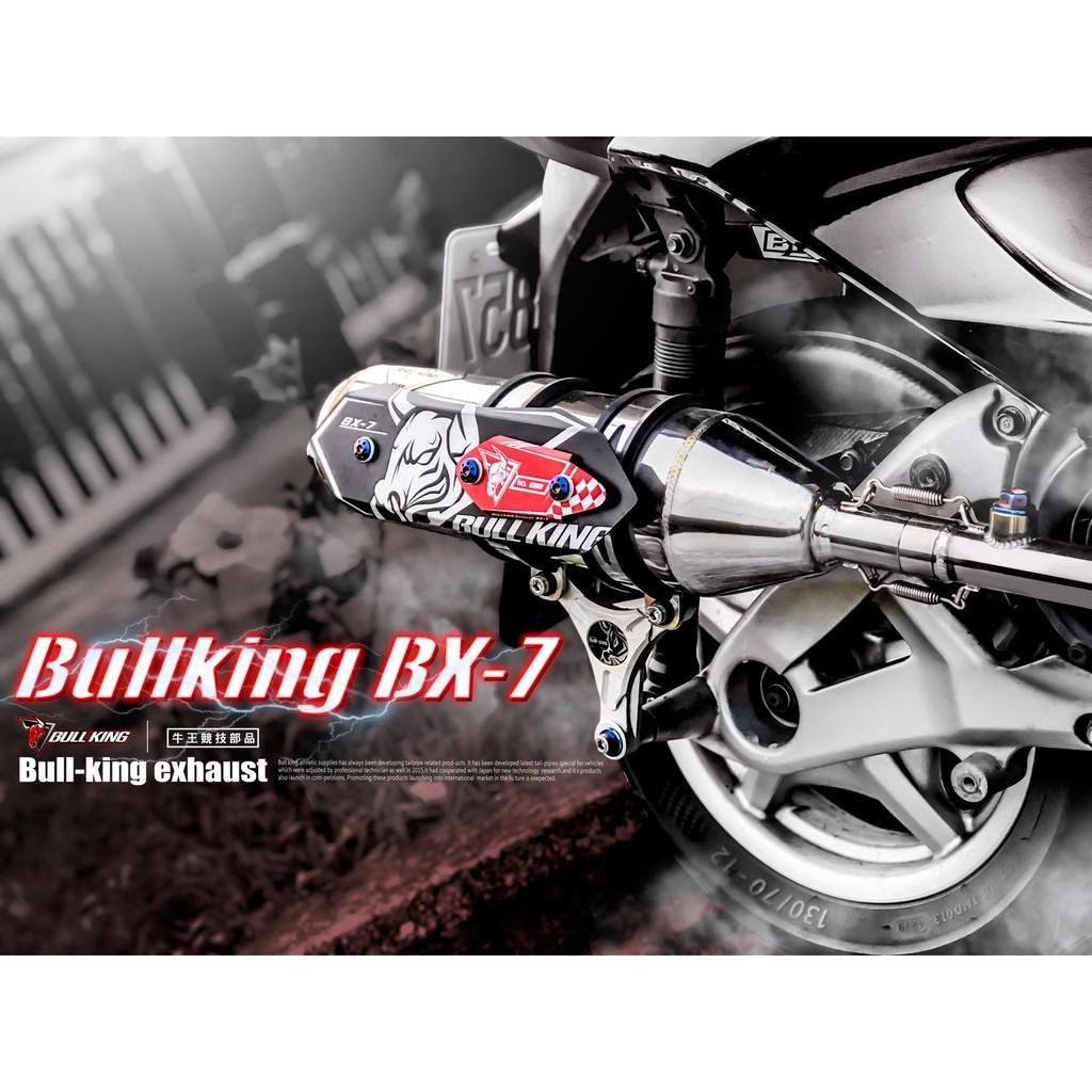 三重賣場  Bull-king 牛王競技部品 BX7 排氣管 側繞排氣管 雷霆S G6 G5 VJR125 雷霆 光陽車