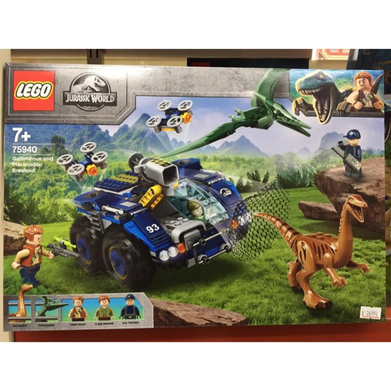 LEGO 樂高 75940 侏羅紀-似雞龍與翼龍逃脫