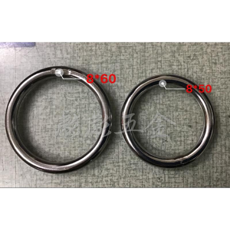 《彪彪五金》台灣製 8*50~60mm 白鐵圓圈 304不銹鋼  白鐵環 白鐵圈 白鐵環
