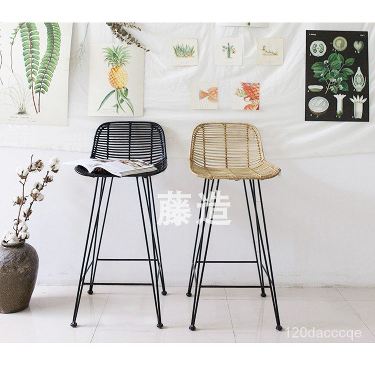 吧台吧椅餐椅簡約迷蹤藤編高腳餐椅鐵藝藝術椅子藤椅