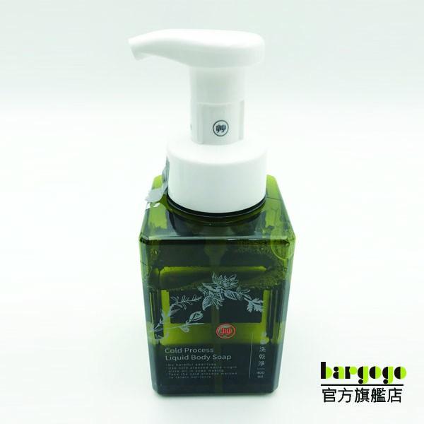 身體沐浴冷製液態皂400ml HUN-C101