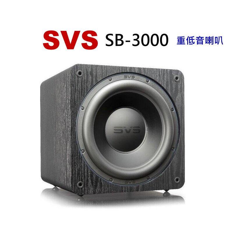 美國SVS 喇叭 SB3000 13吋密閉式超低音喇叭 / 800瓦
