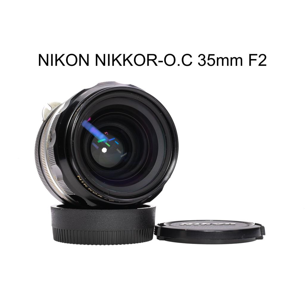 【廖琪琪昭和相機舖】NIKON NIKKOR-O.C 35mm F2 手動對焦 NON-AI 保固一個月