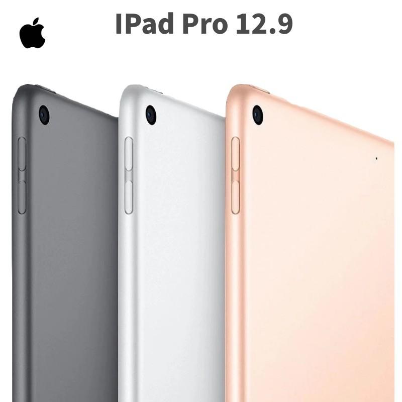 【含稅發票】蘋果 Apple iPad Pro 12.9吋 WI-FI LTE 4G版 等貨面交 二手ipad