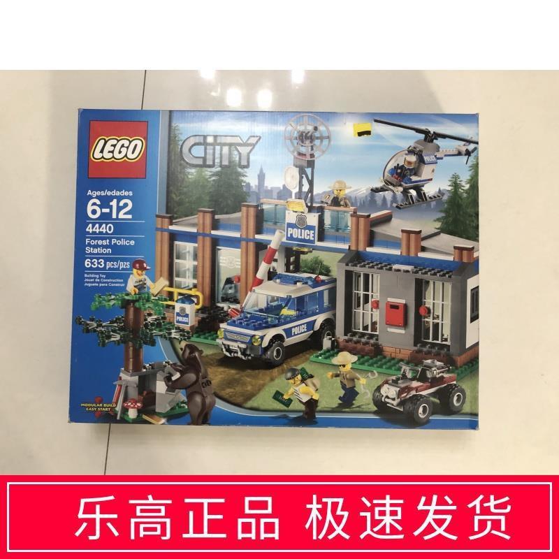 【現貨免運】全新LEGO樂高城市系列4440森林警察局現貨積木玩具