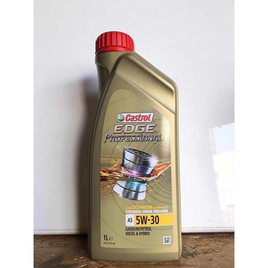 《 油品家 》CASTROL EDGE A5 5w30 全合成機油(含稅附發票)