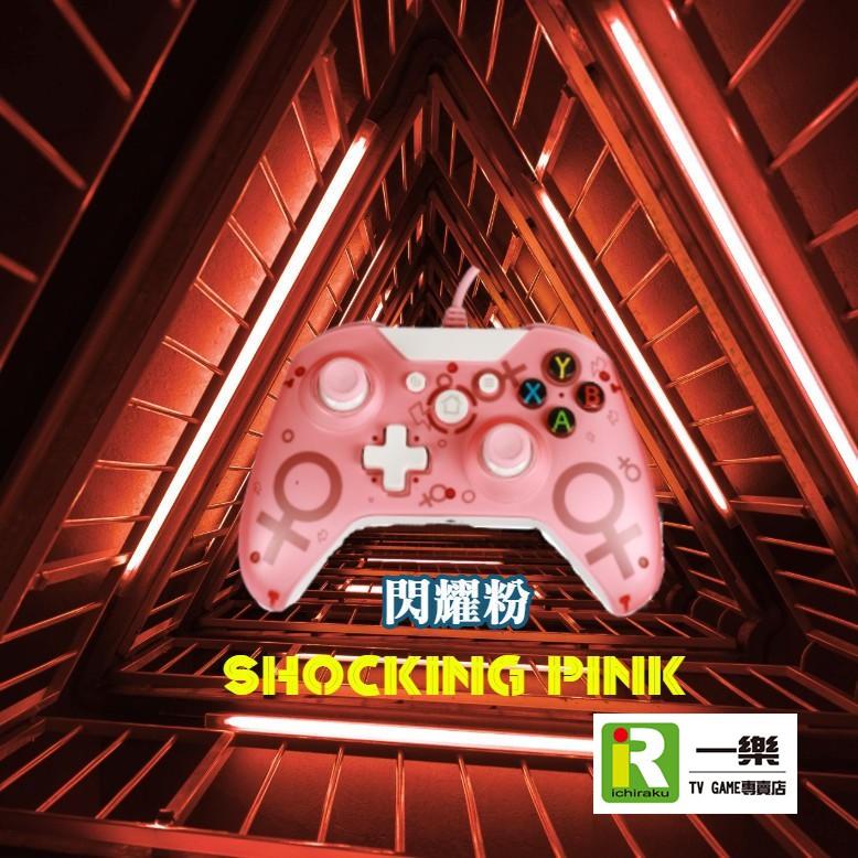 【全新現貨】XBOX ONE X1 有線手把 控制器 PC可用 閃耀粉 粉紅 紅色 副廠 震動搖桿【 台中一樂電玩】