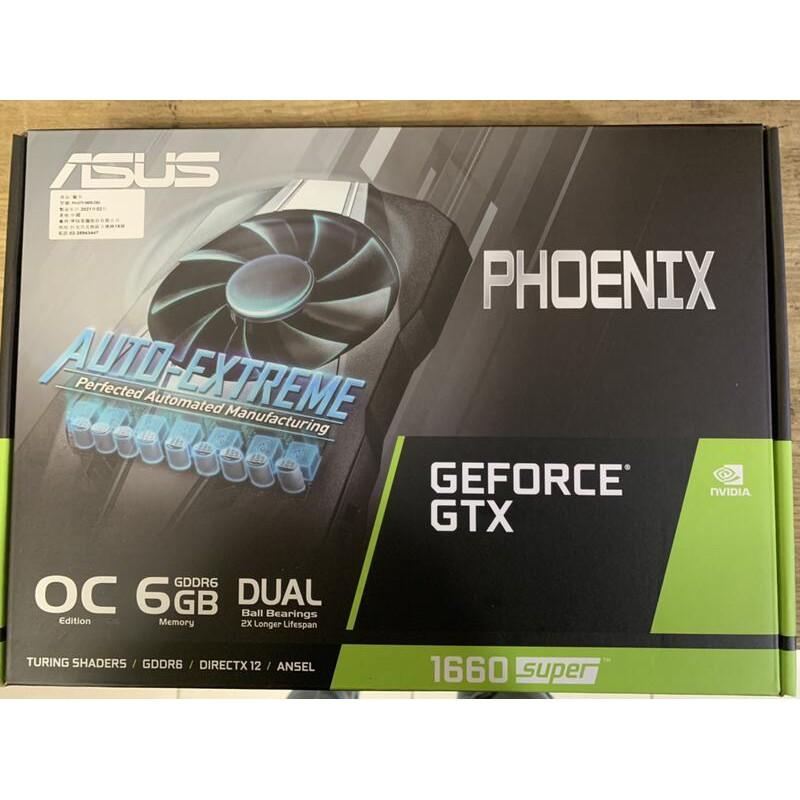 點子電腦☆北投@ 全新盒裝 ASUS 華碩 GTX1660S PH-GTX1660S-O6G 17000元
