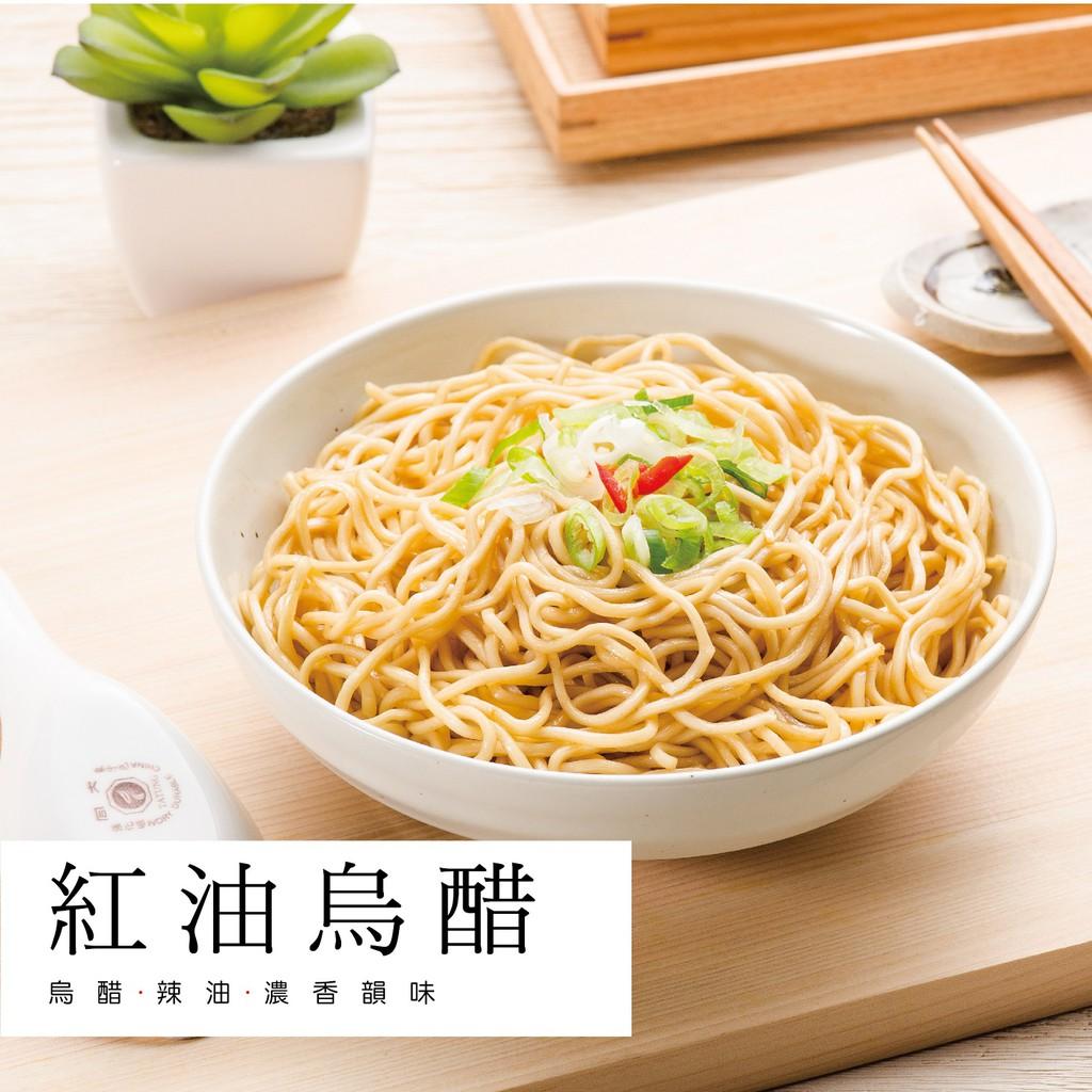 【麵條先生】紅油烏醋392g/袋