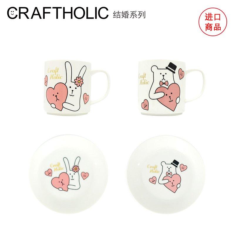 """""""優靜精選""""CRAFTHOLIC咖啡杯情侶杯子一對陶瓷馬克杯可愛創意水杯套裝萌"""
