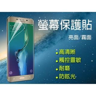 手機保護貼 HTC One Max T6 803S HC 亮面 AG 霧面 手機 螢幕保護貼 低反光 桃園市