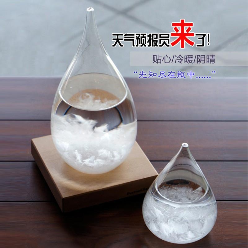 爆款天氣預報瓶新款七彩發光風暴瓶創意禮物玻璃工藝禮品