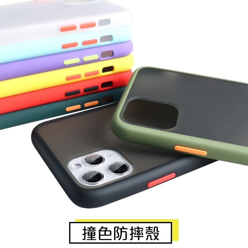 iPhone撞色磨砂背板防摔手機殼 絕佳手感 適用於 i6/7/8 Plus Xs Max XR 11 Pro Max