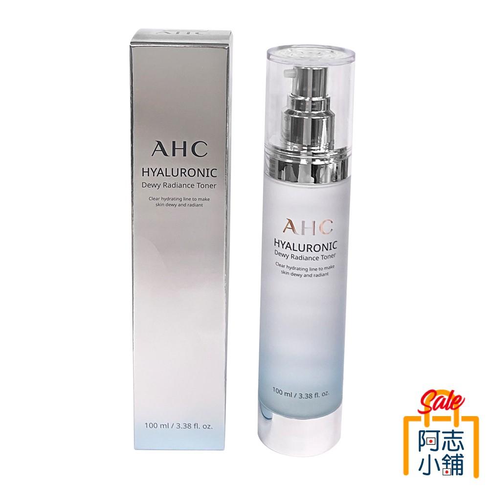 韓國 AHC B5 透明質酸 玻尿酸神仙水 100ml 化妝水 玻尿酸 精華液 保濕 阿志小舖