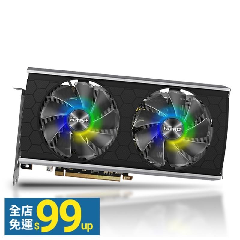 【現貨】藍寶石RX5500XT 8G超白金極光版 戰RX590 1660Super顯卡 約6800XT