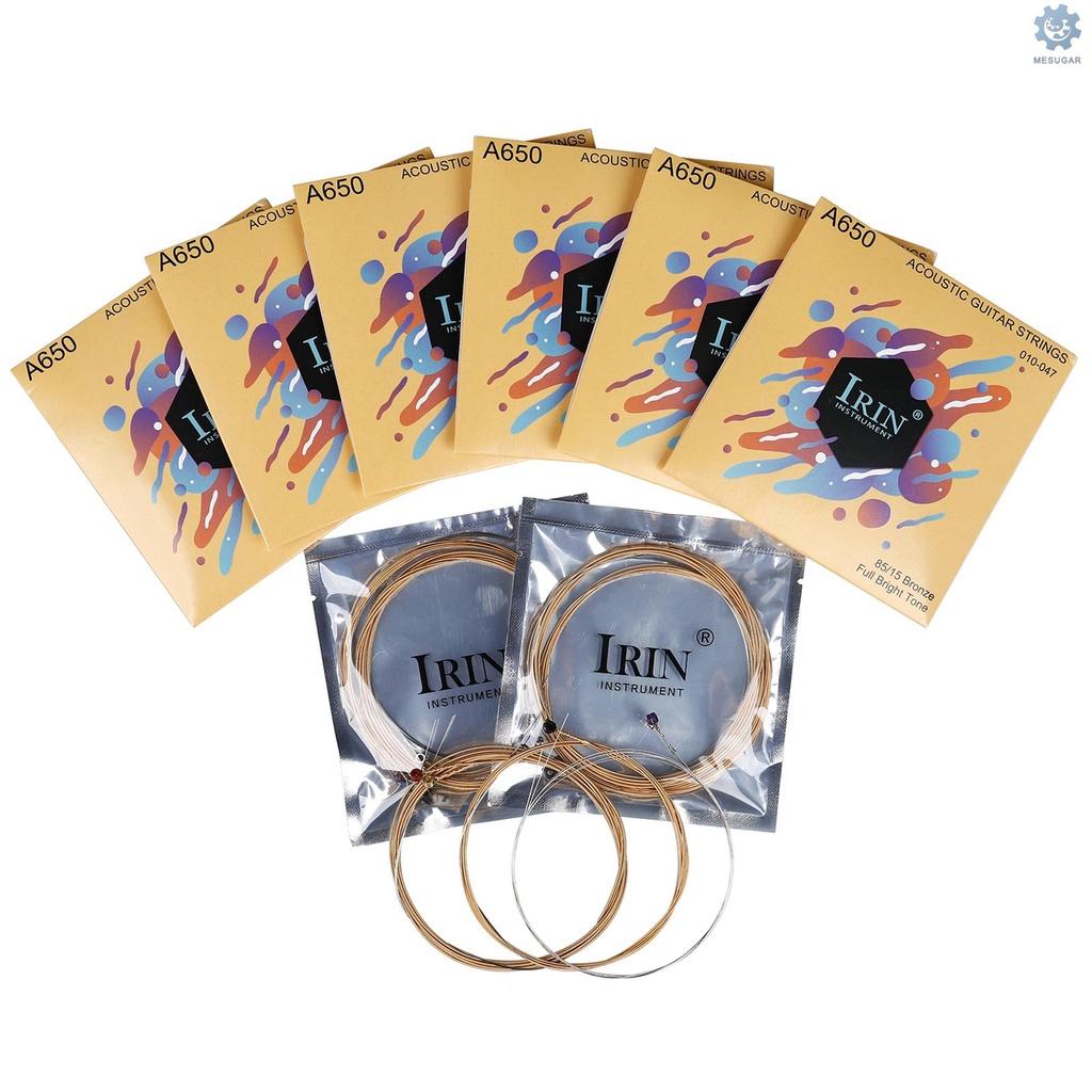 IRIN民謠吉他琴弦-10套裝金屬琴弦A650