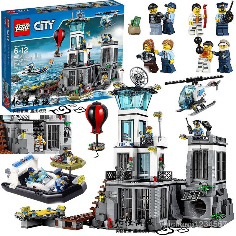 LEGO樂高60130 city城市系列 海上監獄島逃脫 救援積木玩具