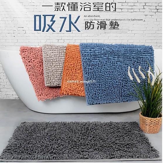 雪尼爾地墊 45*70  12、13號色 /浴室吸水地墊 灰色  45*70/窗紗白紗白貼 · 120x100CM