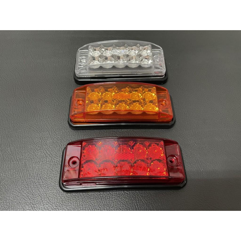 Ko Ma 朝日1286 10粒LED邊燈 側標燈 鑽石系列 側燈 側邊燈 大燈 後燈 邊燈 方向燈 巴士 遊覽車 貨車