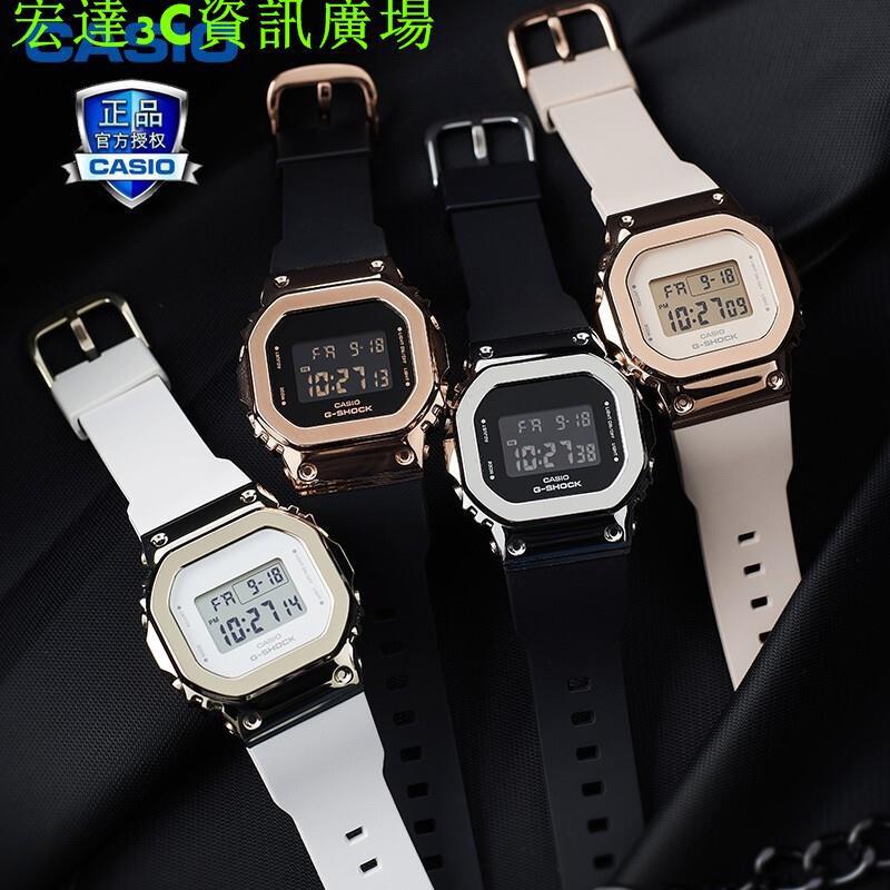♦現貨♦Gms5600 系列 Baby-G 100% Ori 手錶 Gm-S5600-1 / Gm-S5600G-7 /