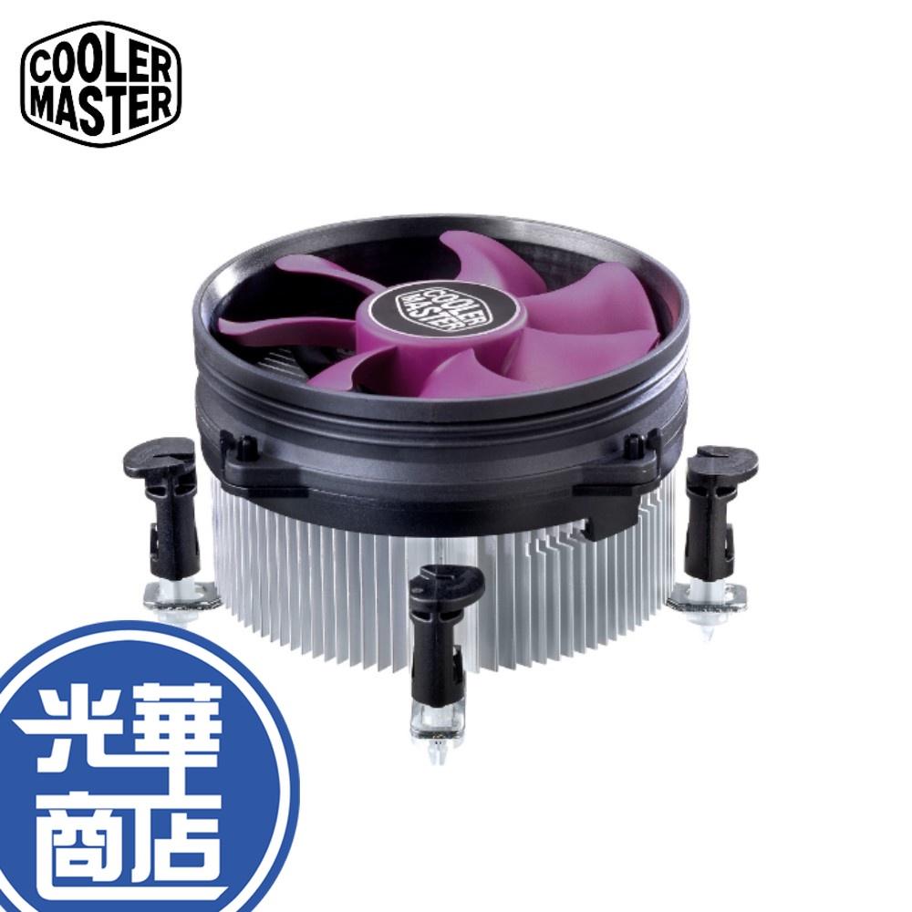 Cooler Master 酷碼 X Dream i117 Intel Cpu 散熱器 775/1155/1156 支援