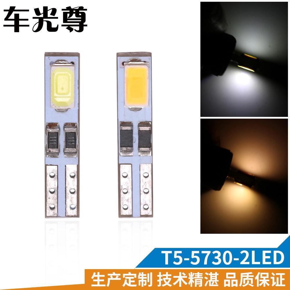 T5 汽車儀表燈指示燈 2LED 5630 正白暖白色