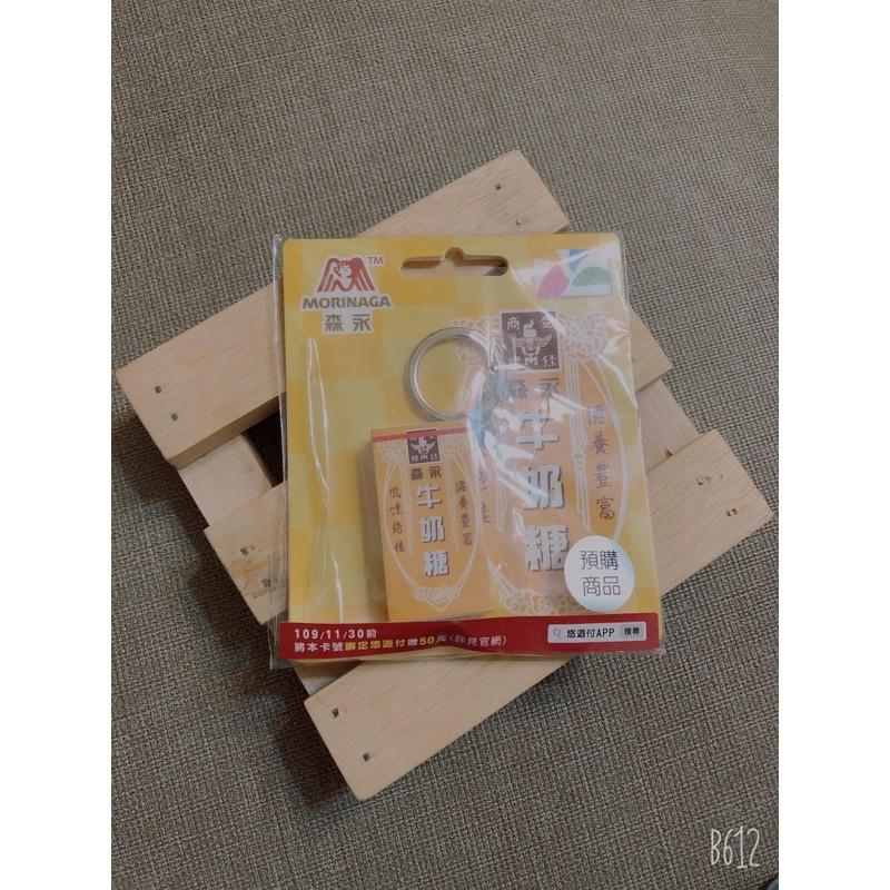 森永牛奶糖聯名悠遊卡(現貨)Hello kitty櫻花限定版悠遊卡(達摩)維力炸醬麵2.0icash 大耳狗