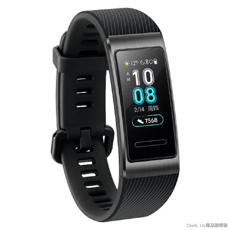 現貨Huaiwei Honor Band 4pro 華為榮耀手環矽膠錶帶 荣耀3/3pro替換運動腕帶Wrist Str