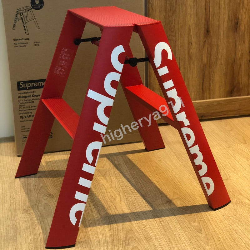 全新正品(現貨完售) Supreme Lucano step ladder HASEGAWA 設計梯