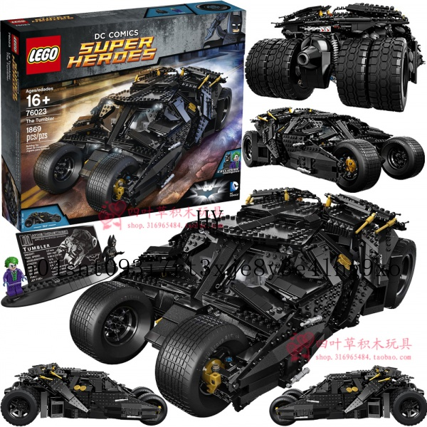 LEGO樂高 超級英雄 蝙蝠俠大電影 蝙蝠車76023蝙蝠俠戰車積木玩具