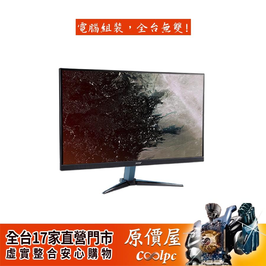 ACER宏碁 Nitro VG272U P 27吋/1ms/Nano IPS/144Hz/保固三年/螢幕/原價屋