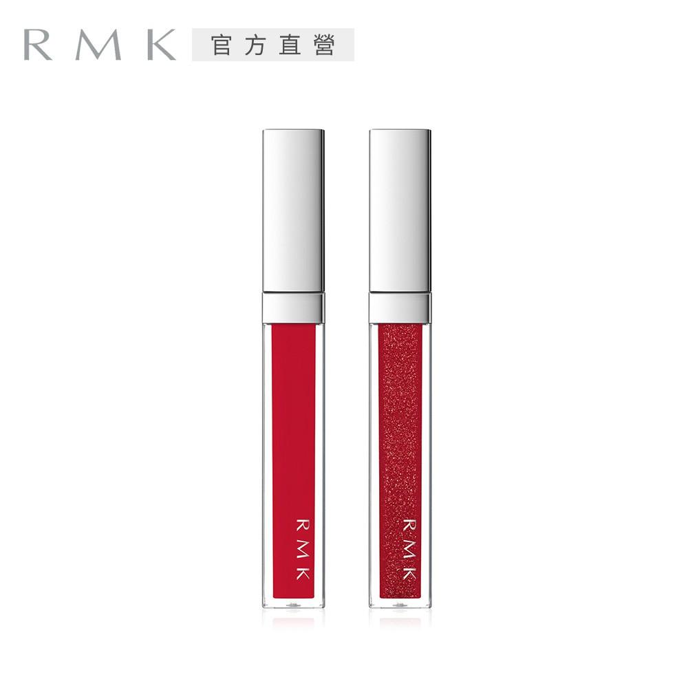 RMK 誘光水感唇蜜 5.5g(2色任選)