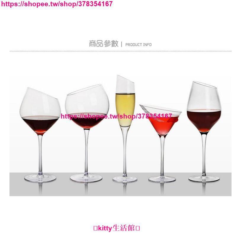 kitty生活館滿399發货胡桃裏斜口水晶紅酒杯 斜口香檳杯創意勃艮第波爾多杯葡萄酒杯高腳杯 藝術品味 多款可