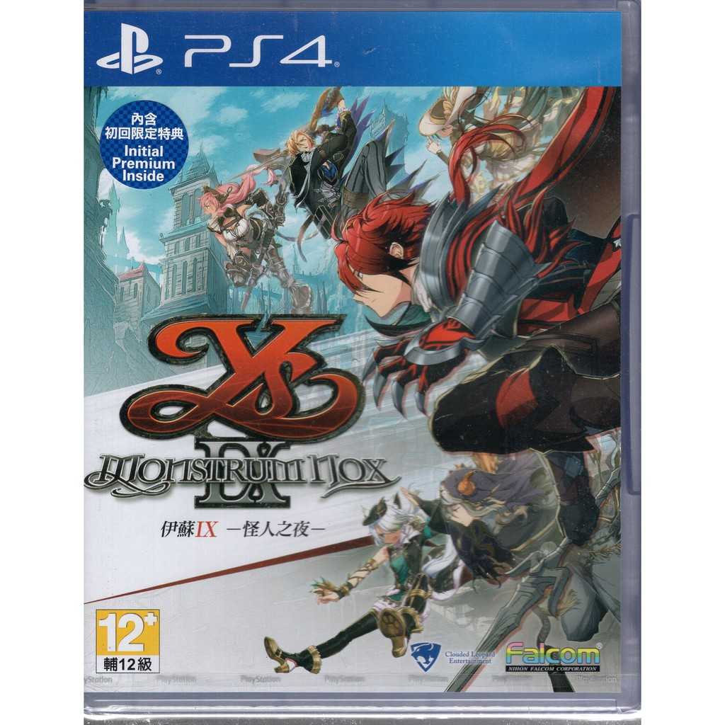 PS4遊戲 伊蘇 9 怪人之夜 Ys IX Monstrum NOX 中文亞版【魔力電玩】