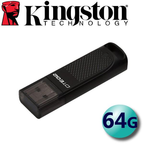 Kingston 金士頓 64GB DTEG2 DataTraveler Elite G2 64G 隨身碟