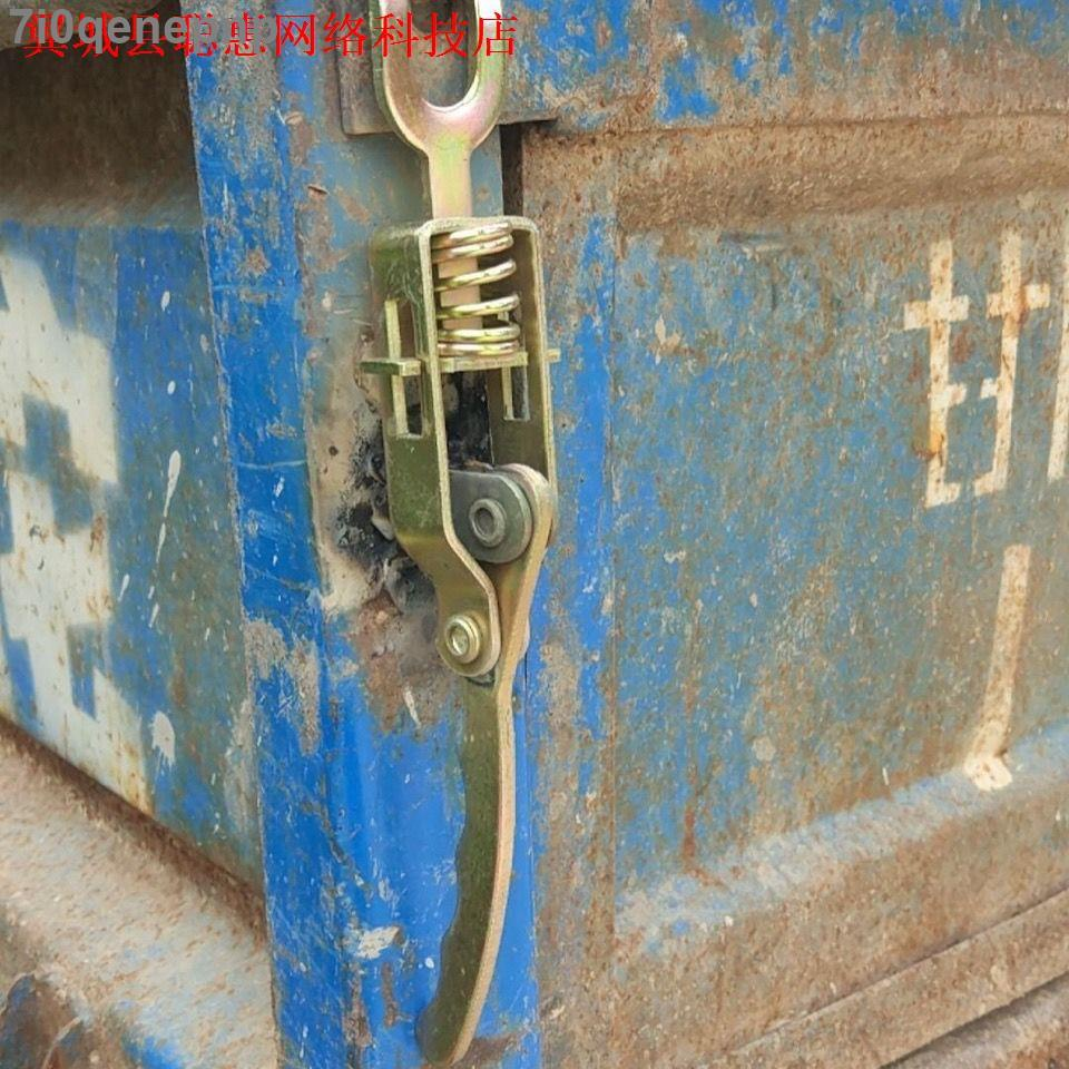 【LIVO】皮卡貨車車廂鎖釦手扣電動摩托三輪彈簧手扣箱貨掛鉤欄板扣搭鉤勾