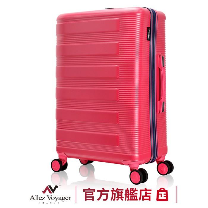 奧莉薇閣 20吋 幻彩鋼琴系列 PC硬殼行李箱 旅行箱 登機箱