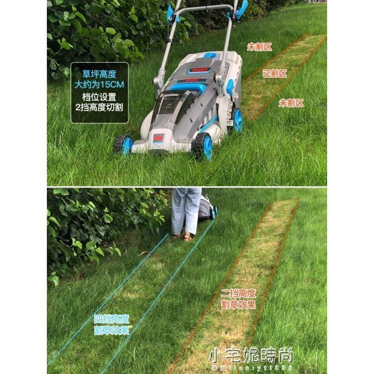 <新品狂歡會 限時特價>充電式割草機神器手推割草機新品小型除草機