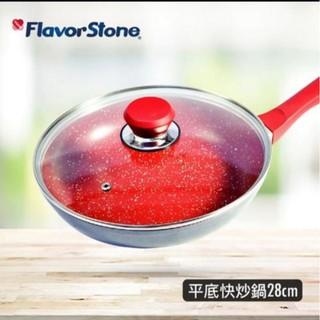 6免運-巧璦小舖 美國FlavorStone 紅寶石超耐磨不沾鍋(28cm平底快炒鍋含鍋蓋) 南投縣