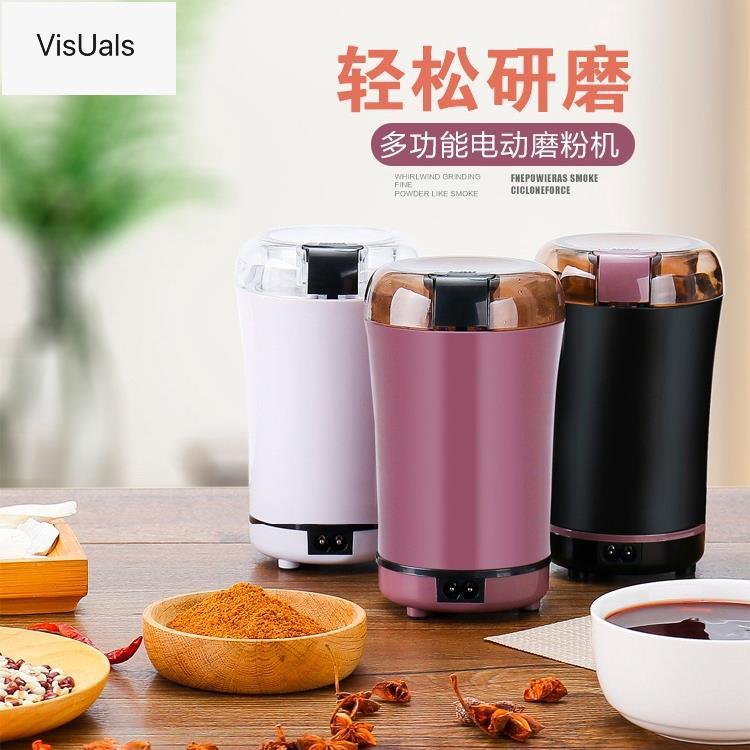 〈VisUals〉限時搶購 咖啡豆磨粉機 電動打粉機 磨粉機 電動研磨機 小型乾磨機 中藥材粉碎機  磨豆機(台灣)