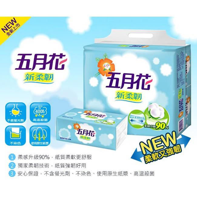 【免運】五月花新柔韌抽取式衛生紙110抽x12包x6袋