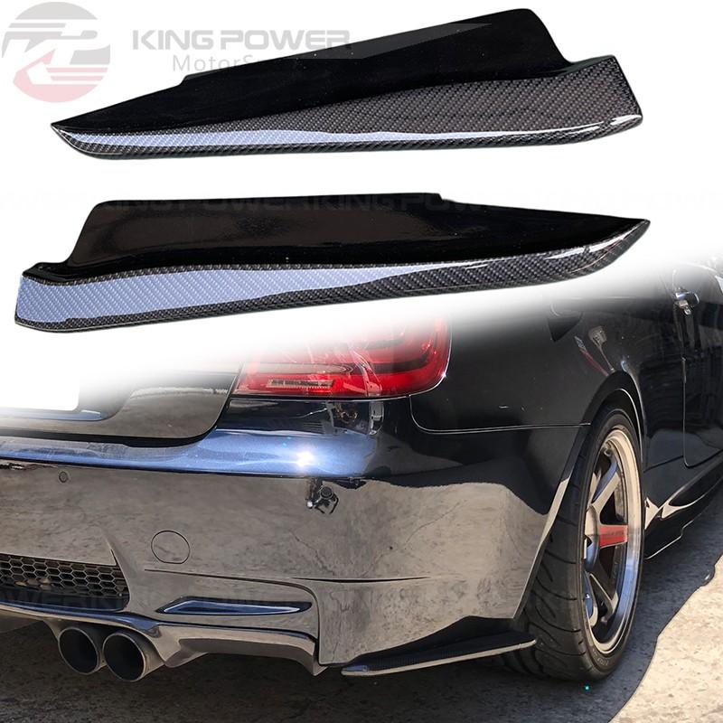 KP擎利國際 BMW E92 E93 M3 正M3 碳纖維 後定風翼 後保桿定風翼 卡夢定風翼