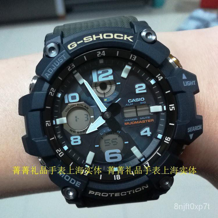 CASIO男士手錶GWG-100-1A3/1A8 1000GB太陽能電波錶卡西歐小泥王