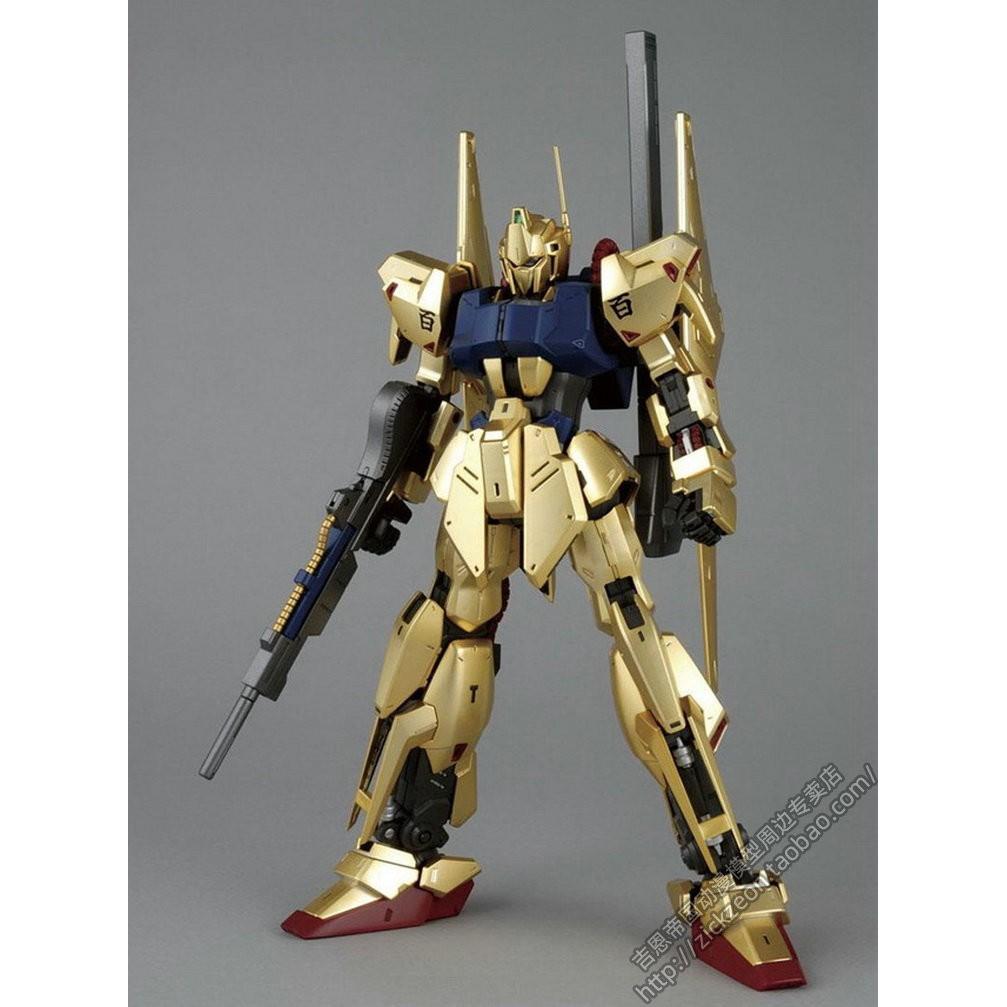 萬代BANDAI MG 1/100 百式Ver.2.0 黃金百式電鍍版 HYAKUSHIKI