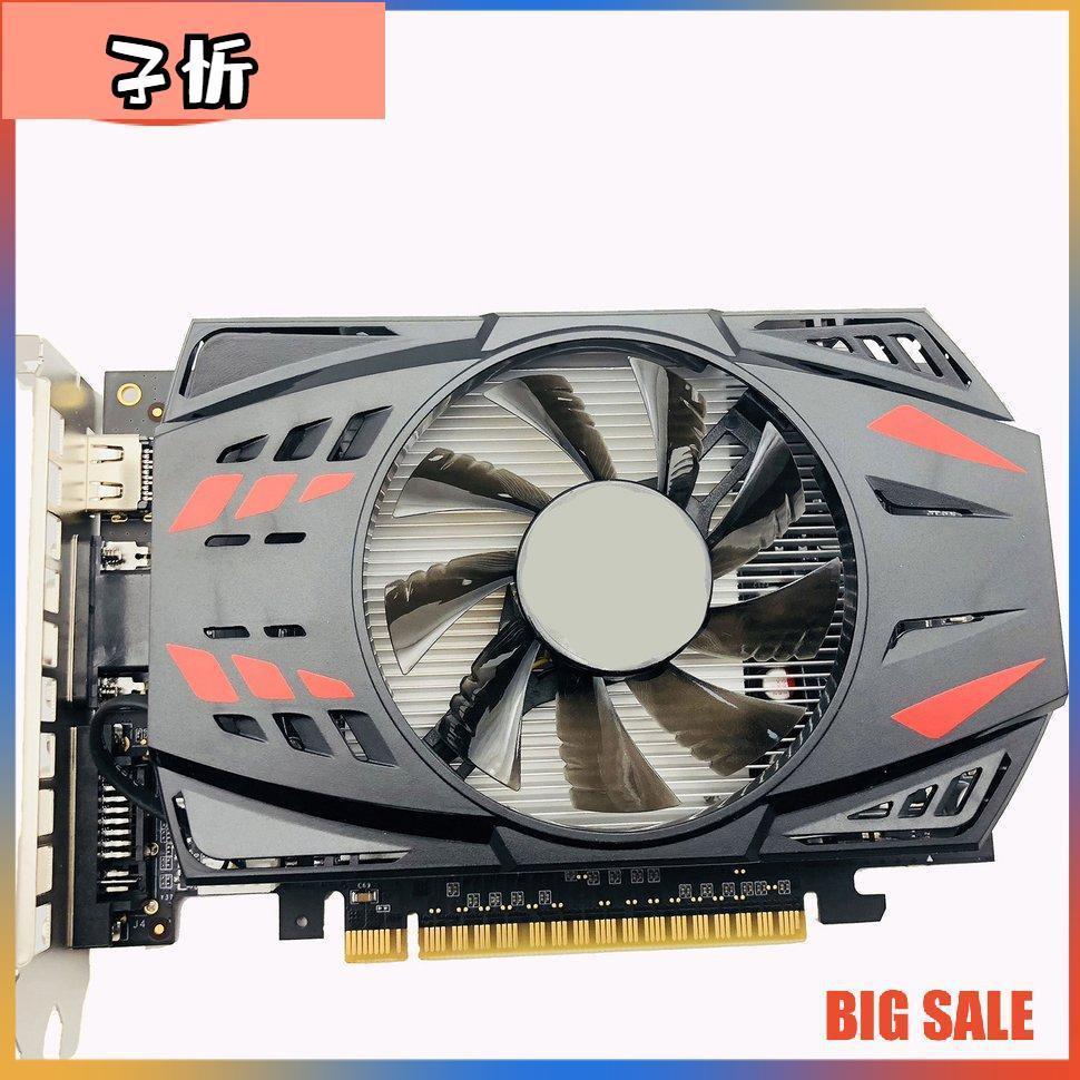 專業GTX1050TI 4GB DDR5顯卡128Bit HDMI DVI VGA GPU【子忻】
