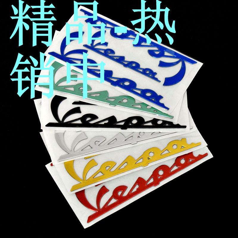 3D摩托車標誌貼紙Sprint Primavera PIAGGIO Vespa GTS300 LX125 LX150