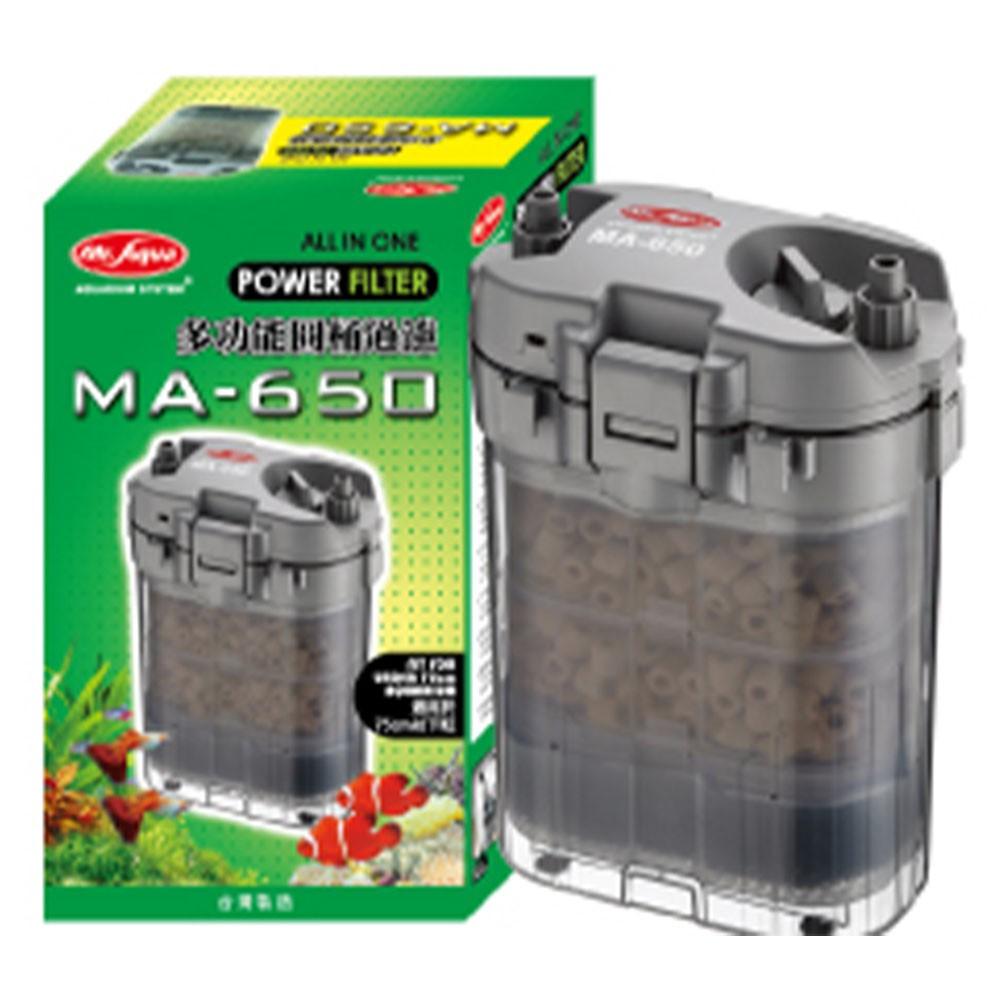 【MR.AQUA】多功能圓桶過濾器MA-650 全配含濾材--毛貓寵