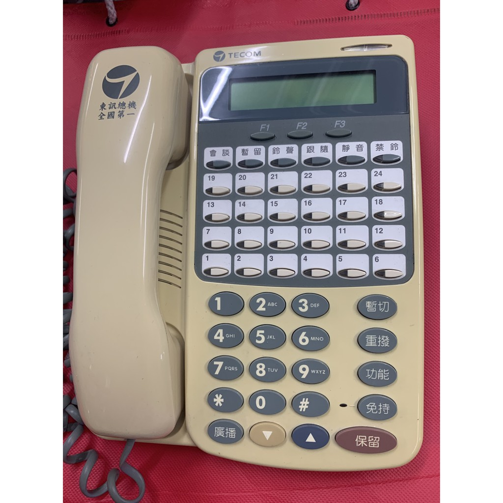 二手的 TECOM 東訊 SD-7530E 中古話機 30鍵 顯示型功能 話機 電話總機 公司電話 住家電話